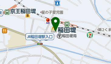 ニューヤヒロパルケ 稲田堤駅前店の地図画像
