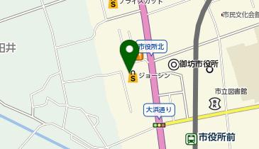 Joshin(ジョーシン) 御坊店の地図画像