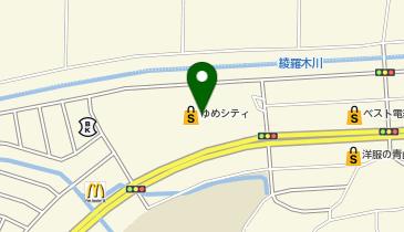 てる 下関 大島