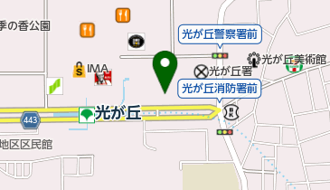 東京都交通局 光が丘庁舎の地図画像