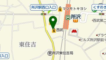 西武所沢S.C.(ショッピングセンター)の地図画像