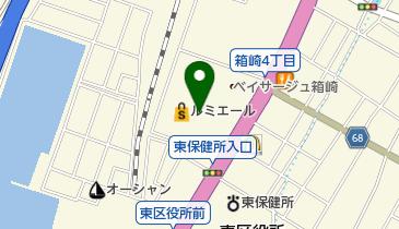 ボックスタウン整骨院の地図画像