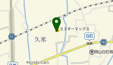 ヒマラヤスポーツ&ゴルフ 岡山久米店の地図画像