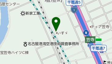 愛知県名古屋市南区塩屋町の交通一覧 - NAVITIME