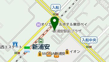 ShinUrayasu IL MARE(新浦安駅前プラザマーレ)の地図画像