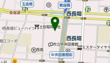 大阪市立西区民センターの地図画像