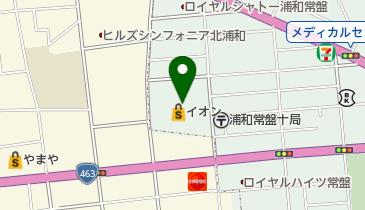 quick cut BB(クイックカットBB) イオン北浦和店の地図画像