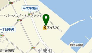 ave(エイビイ) 平成町店の地図画像