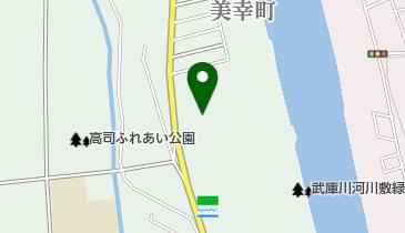 サイ モナコ 宝塚 爆