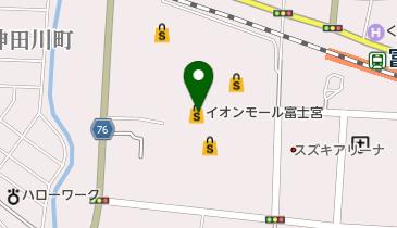 イオン 富士宮