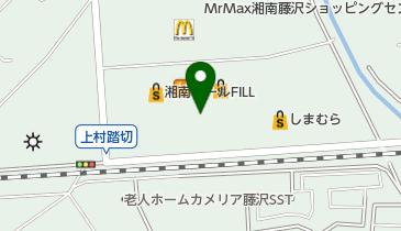 ロイヤルホームセンター藤沢店の地図画像