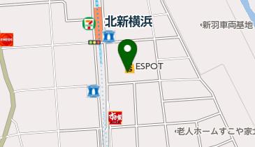 Plusone(プラスワン) エスポット新横浜店の地図画像