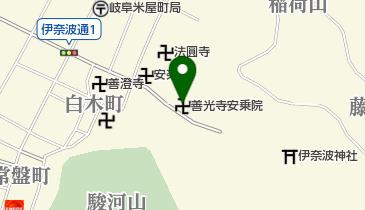 岐阜善光寺の地図画像