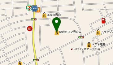時間 営業 森 光 ゆめタウン の JTB 熊本光の森ゆめタウン店: