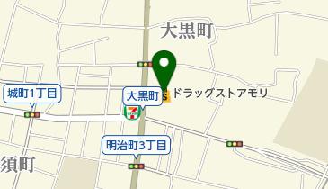 大牟田 ドラモリ