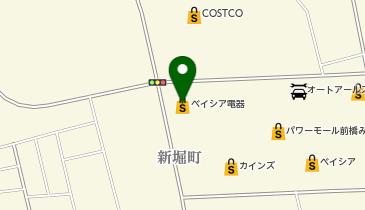 前橋 コロナ コストコ