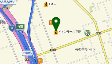 イオンモール与野の地図画像