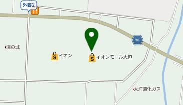 イオンモール大垣の地図画像