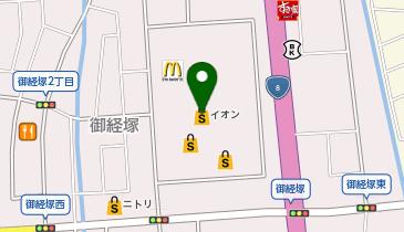 イオン 御経塚店の地図画像