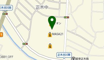 イオン 岐阜店の地図画像