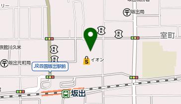 イオン 坂出店の地図画像