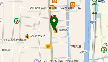 無印良品 京都BAL店の地図画像