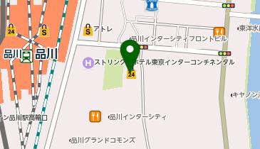 QBハウス 品川インターシティ店の地図画像