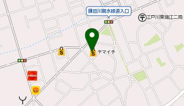 今井 ヤマイチ