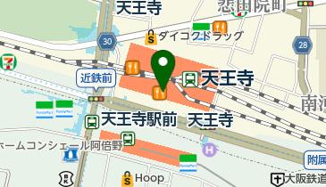 ヘアーズ ゼノン 天王寺MIO店の地図画像