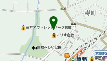 口福堂 アリオ倉敷店の地図画像