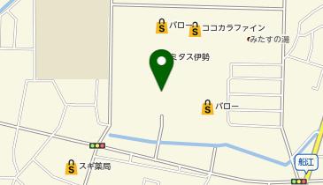 あかのれん ミタス伊勢店の地図画像
