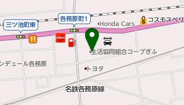 生活協同組合コープぎふ 各務原支所の地図画像