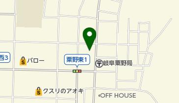 生活協同組合コープぎふ岐阜西支所 コープステーションあわのの地図画像