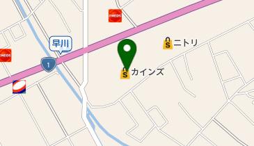 CAINZ(カインズ) 富士宮島店の地図画像
