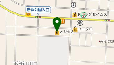 ブック マンズ アカデミー 太田