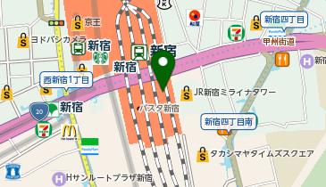 新宿 すし 好