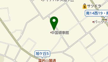 領事館 中国 アメリカ