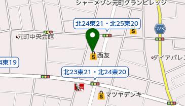 ファッション市場Sanki(サンキ) 西友元町店の地図画像