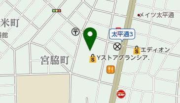 鞍馬 ヨシヅヤ太平通り店の地図画像