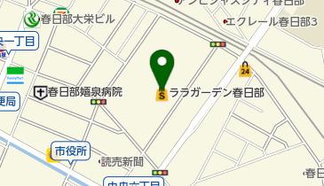 三越春日部 ララガーデン春日部店の地図画像