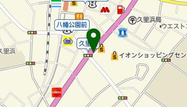 とこやEikyu イオン久里浜店の地図画像