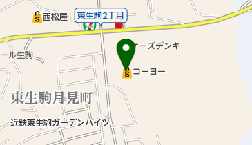 KOHYO(コーヨー) 東生駒店の地図画像
