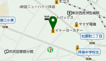 イレブン カット 昭島
