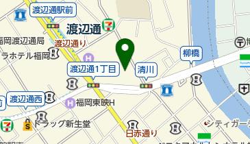 運転 免許 更新 福岡 福岡県警察 運転免許更新に関する予約手続