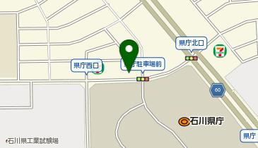 石川県金沢市の星乃珈琲店一覧 - NAVITIME
