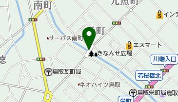 智頭橋」(鳥取市-橋-〒680-0037)の地図/アクセス/地点情報 - NAVITIME