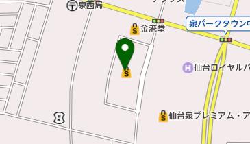 築地 銀だこ 泉パークタウンタピオ店の地図画像