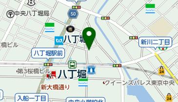 免許 更新 東京