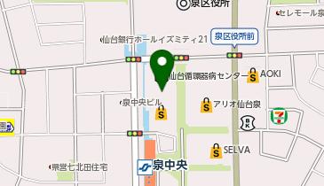 げんき堂整骨院/げんき堂鍼灸院 泉中央セルバテラスの地図画像