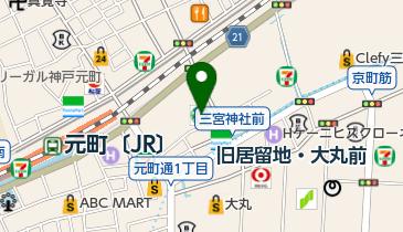 Cafe&Meal MUJI(カフェ アンド ミール ムジ) 神戸BAL店の地図画像